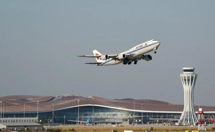 民航局:大興國際機場運行良好,航班正常率保持較高水平