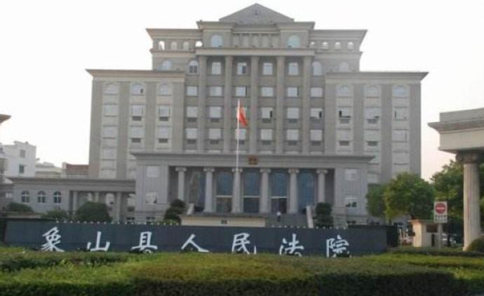 浙江象山法院借測謊審結一起借貸糾紛:原被告均因說謊被罰款