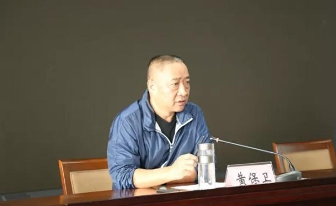 郑州市政协主席、党组书记黄保卫主动投案,接受审查调查