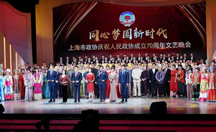 同心夢圓新時代,上海市政協慶祝人民政協成立70周年