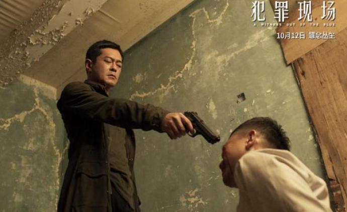 《犯罪現場》:刑偵單元劇思路下的中上之作
