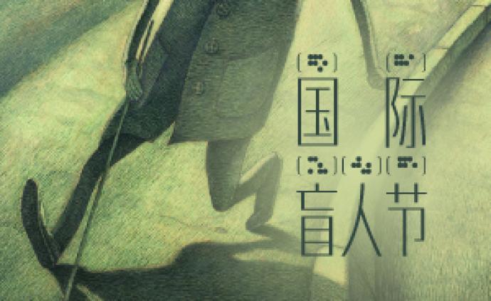 江苏11选五走势图彩经网