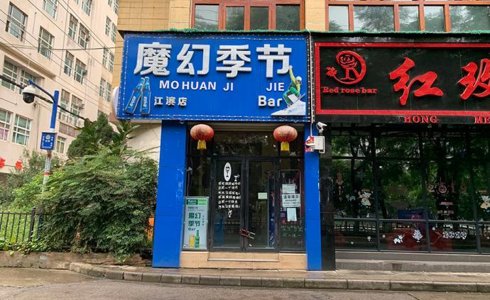 探訪李心草生前去過的酒吧街:附近店主稱常有墜河事件發生