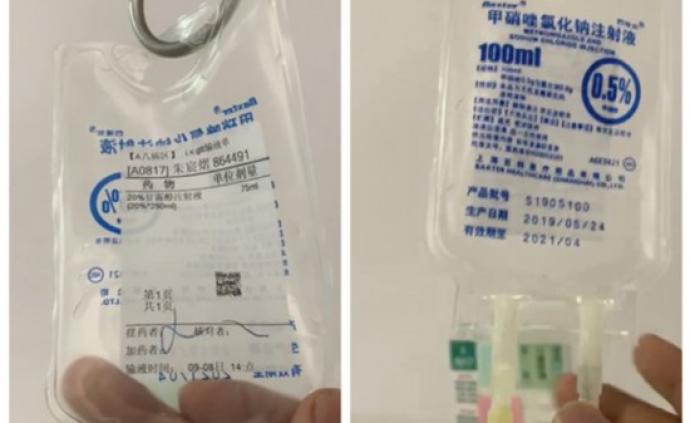 江蘇5歲患兒被輸錯藥死亡,孩子母親:接受調解,會再生育