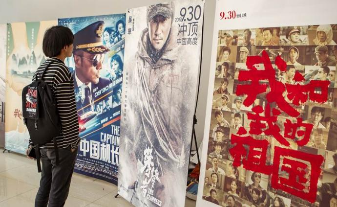 數據、潛力與生態:國慶檔及其后的中國電影市場