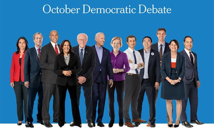 """美国民主党初选辩论第四场:三个""""首秀""""亮点,四人或将止步"""