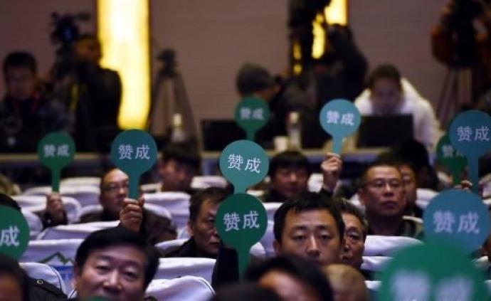 中國足協:下賽季中超由職業聯盟管理,將充分放權信任市場
