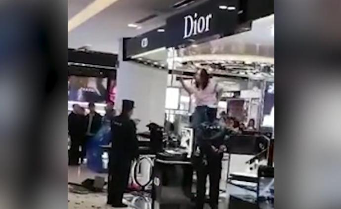 河北叢臺一女子打砸商場迪奧專柜,家屬稱涉事女子有精神病史