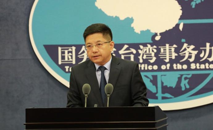 國臺辦評韓國瑜兩岸政策:臺灣前途在于國家統一