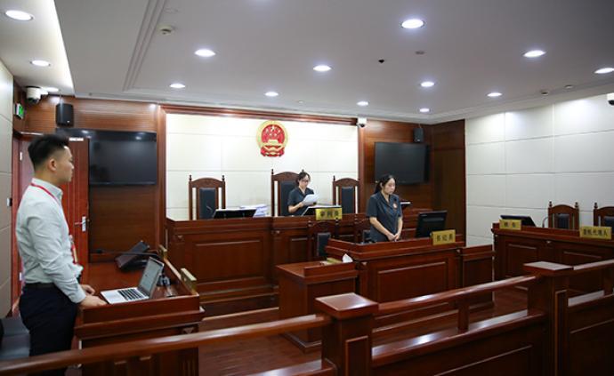 模仿网红LUNA洁面仪并售出36万个,法院:被告赔三百万