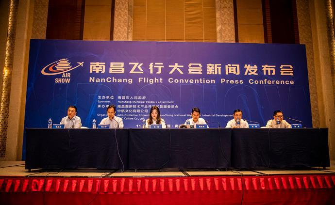 首屆南昌飛行大會將于11月2日啟幕,殲10、梟龍亮相展示