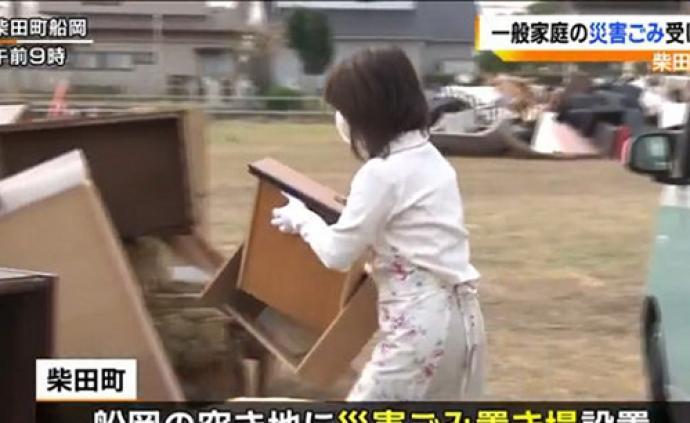 台风过后日本灾民排长队扔垃圾:分类严格,有人往返20次