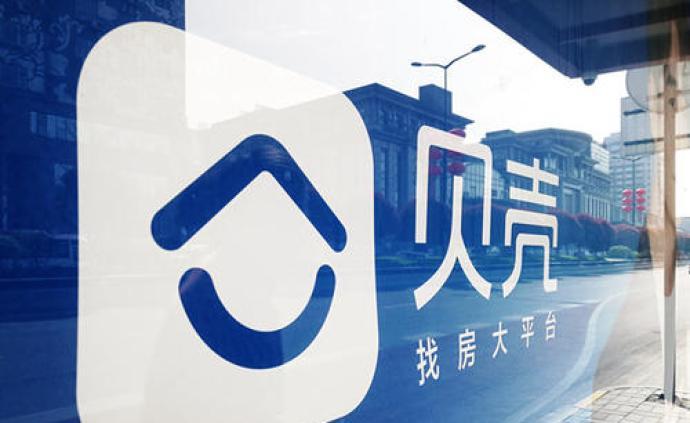 中原集团原首席运营官李文杰入职贝壳找房,任高级副总裁