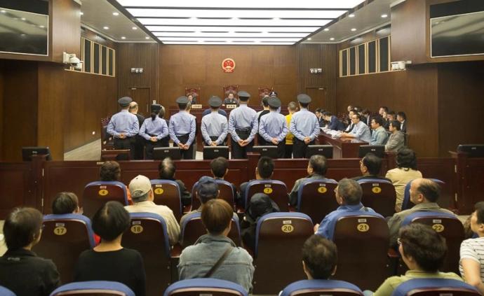 上海一中院审理一起集资诈骗案:7名被告非法集资37亿余元