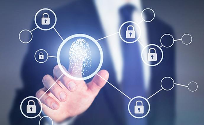 人民日报刊文:协力保护个人信息安全