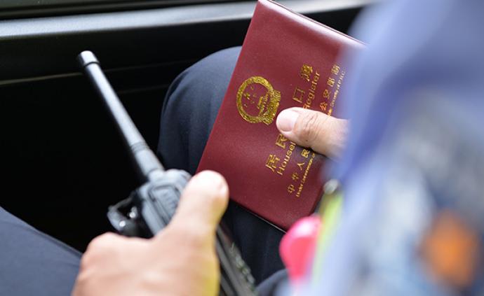 暖聞|女子赴廣東務工與家人失聯三十余年,重慶警方助其團圓