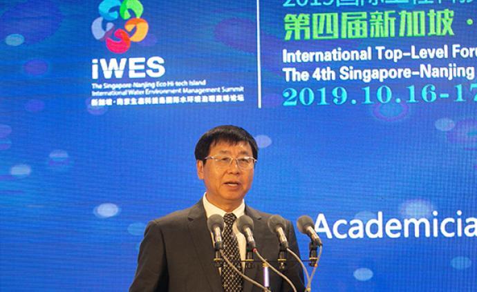 院士建言南京建设零碳江心洲:将引领新一代绿色城市发展
