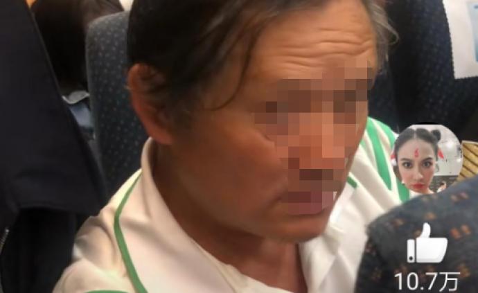 高鐵外放男子稱肖像權被侵要求道歉,葉璇方:以后還會站出來