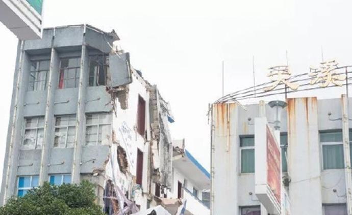 浙江蒼南縣靈溪鎮一辦公樓發生局部坍塌,無人傷亡