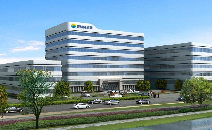 臨港新片區首塊摘牌工業用地奠基,將建燃氣輪機研制基地
