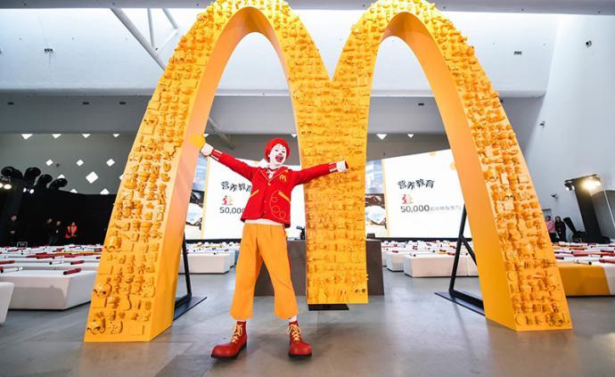 麥當勞中國:開心樂園餐40周年新升級,人造肉漢堡要再考慮