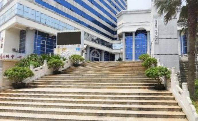 海南黃鴻發犯罪集團涉黑案被提起公訴,被告人增至191人