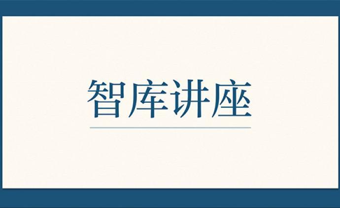 """從""""鄉土中國""""到""""城鄉中國"""""""