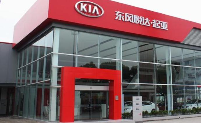 東風悅達起亞再次召回部分KX5汽車:存在發動機損壞隱患