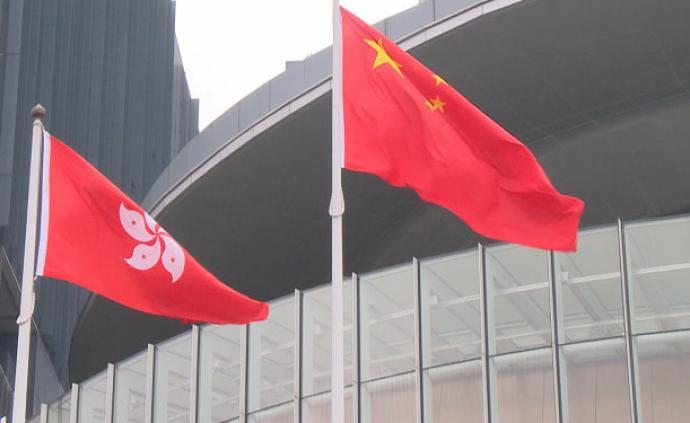 """周边多国政府、政要力挺坚持""""一国两制"""",呼吁香港止暴制乱"""