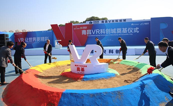 綠地控股南昌VR科創城奠基,在南昌總投資已達2000億元
