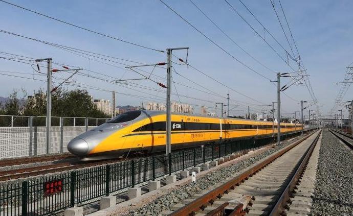 京张高铁试验最高时速首达385公里,超出设计最高速10%