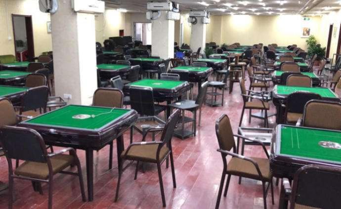 上饶信州公安发布通告:全区依法取缔营业性麻将馆、棋牌室