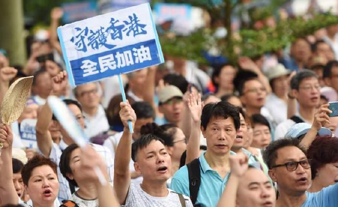 """香港""""反黑暴、禁蒙面、护家园""""联署10天逾25万人参与"""