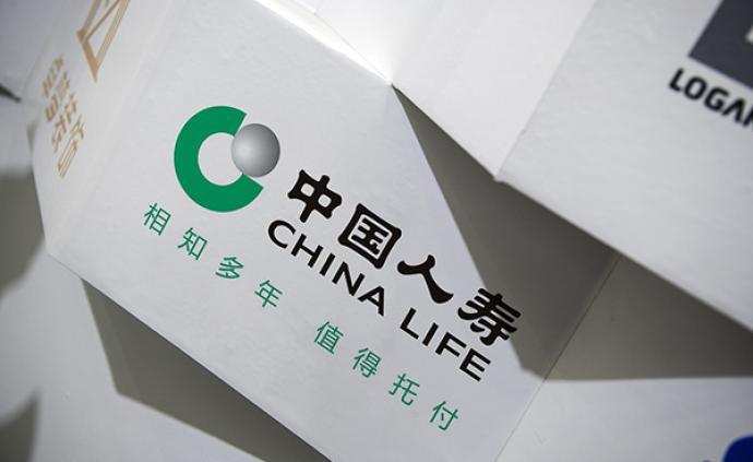 中國人壽再度增持萬達信息:持股超15%,董事會占3席位