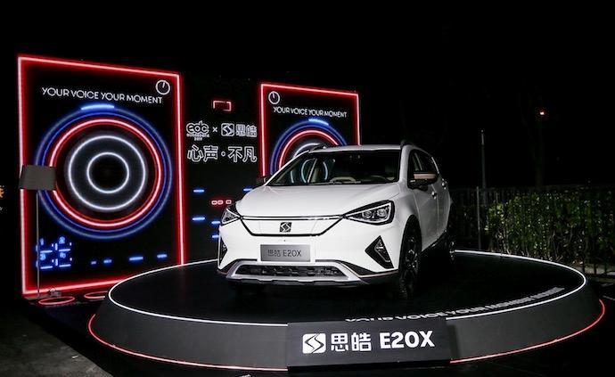 江淮大众为首款车型造势,思皓E20X城市巡游即将开启