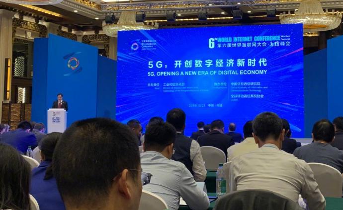 全国已开通5G基站8.6万个,北上广杭实现5G连片覆盖