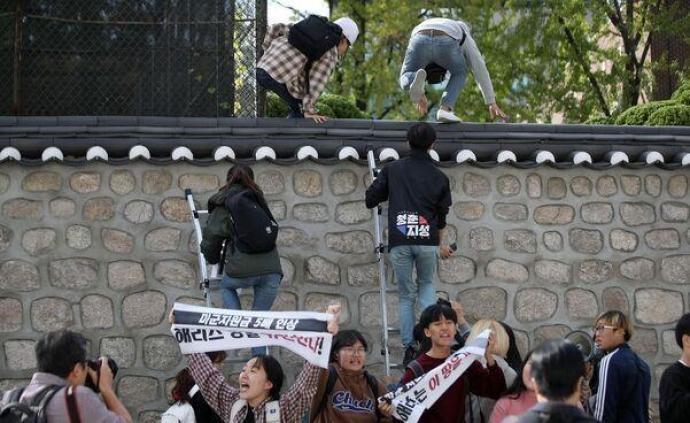 抗议者再闯美驻韩大使官邸,韩媒:恐影响韩美关系