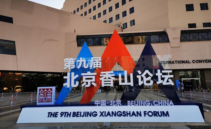 香山论坛|金亨龙:朝鲜巩固地区和平体制的原则立场坚定不移