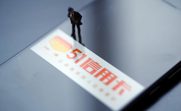 51信用卡創始人孫海濤致歉:優先確保出借人按合同如期兌付