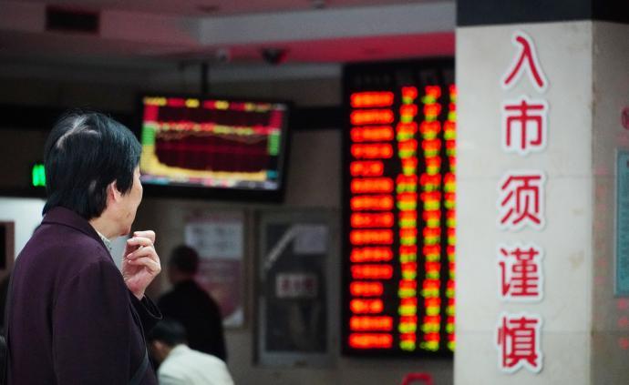 尾盘拉升三大股指缩量收红:银行券商股疲弱,科技股回暖护盘