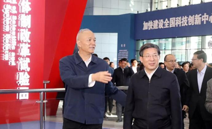 北京市委書記:全力支持雄安新區建設,主動對接,有求必應