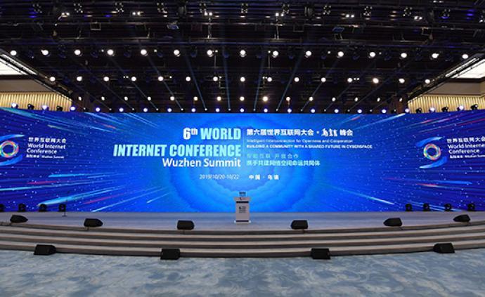 """光明时评:""""互联网+""""的方向就是社会的发展方向"""