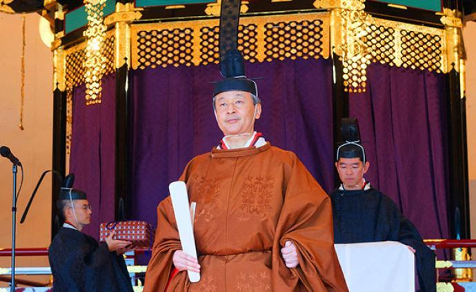烤鲷鱼、蒸鲍鱼、松茸汤:日本天皇即位典礼晚宴完整菜单曝光