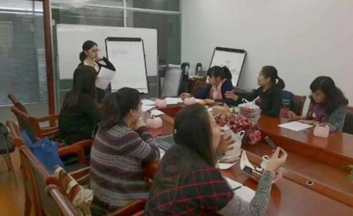社区实务操作指南①:怎样的团队最适合做社区工作