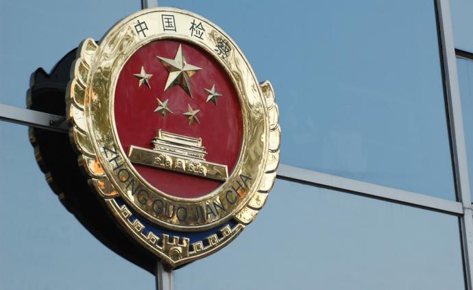 全国人大常委会任免:竹莹莹任最高人民检察院检察员