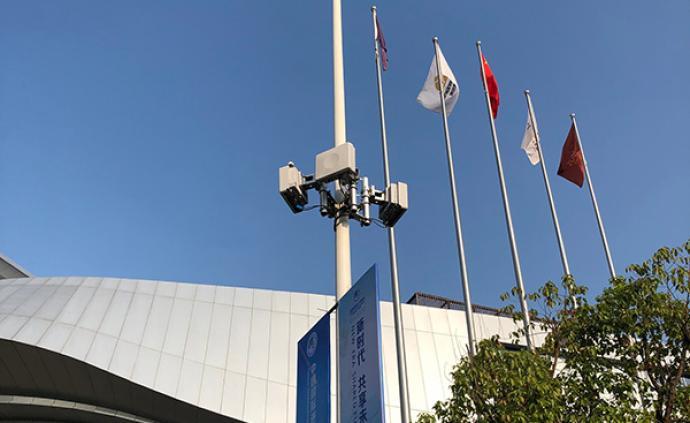 进博的热度上海的温度 4G+5G信号覆盖实现高效低成本