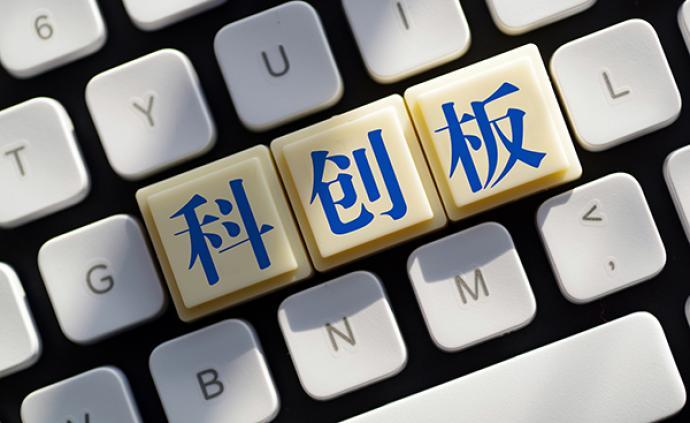 科創板筆記|注冊制發展方向:建立充分競爭的資本市場