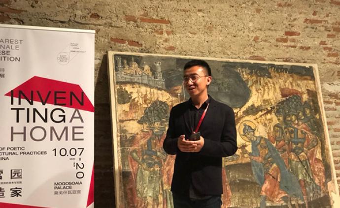 布加勒斯特建筑三年展 | 楊兆凱:尋找青年建筑師的批判性