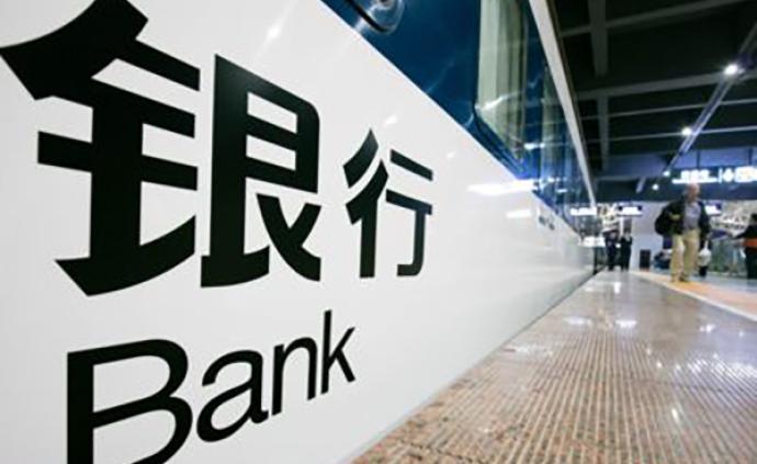 年度金融觀察|8家銀行實現A股上市,數量創3年來新高