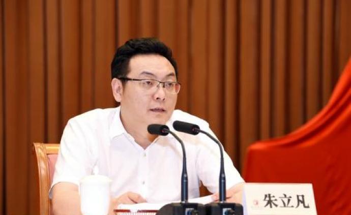 朱立凡任江苏省泰州市代理市长